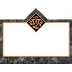 4th & Vine Labels - Black Valhalla